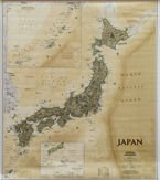 Japonia. Mapa administracyjna Executive - do wpinania - 64 x 74 cm